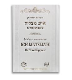 Ma'hzor commenté Ich Matslia'h de Yom Kippour Blanc
