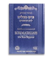 Ma'hzor commenté Ich Matslia'h de Yom Kippour Bleue