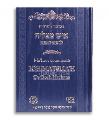 Ma'hzor commenté Ich Matslia'h de Roch Hachana Bleue