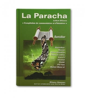 La Paracha - Leket Eliaou - Bamidbar