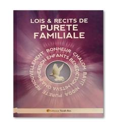 Lois et récits de pureté familiale
