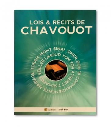 Lois et récits de Chavouot