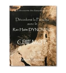 Décodons la Paracha avec le Rav Dynovisz - Chémot