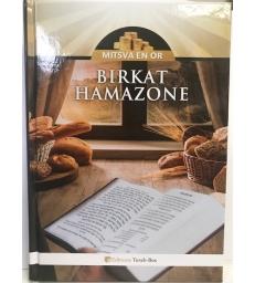 Birkat Hamazone