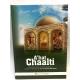 A'hat Chaalti