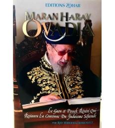 Maran Harav Ovadia