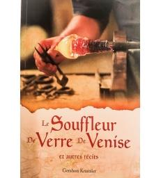 Le souffleur de verre de Venise