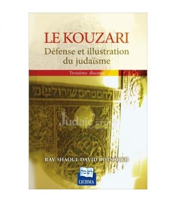 Le Kouzari - troisième discours