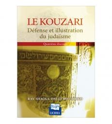 Le Kouzari - quatrième discours