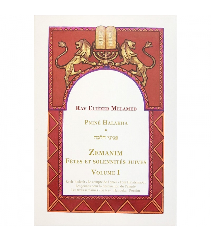 Zemanim - Fêtes et solennités juives - Tome 1