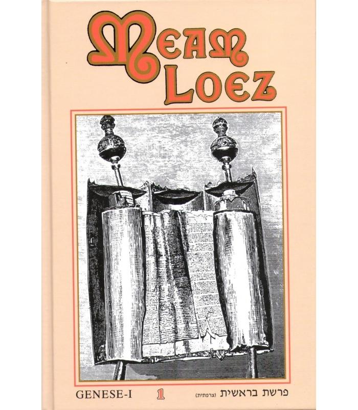 MEAM LOEZ - LA GENESE I