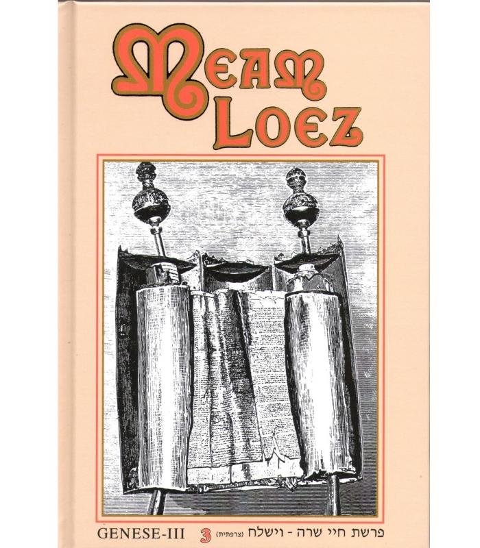 MEAM LOEZ - LA GENESE III