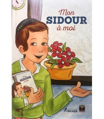 Mon Sidour a moi illustré - Garçons - Hebreu / Francais