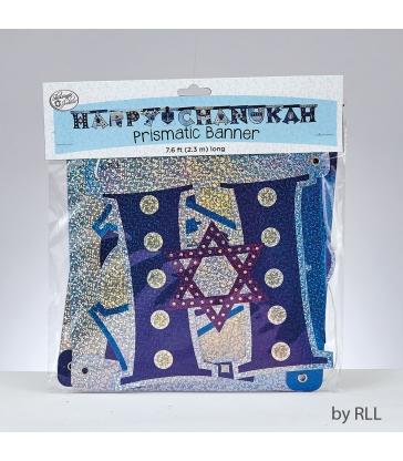 Bannière de Hanouccah