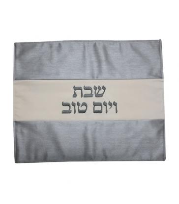 Napperon de Chabbat 52x42cm
