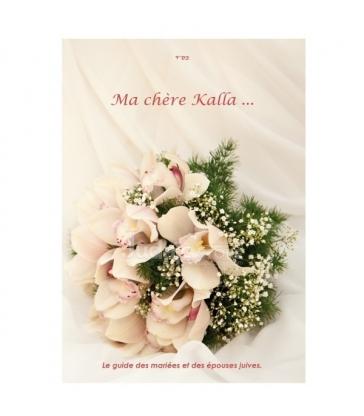 Ma Chere Kalla