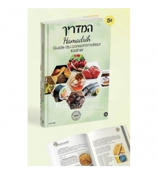 Hamadrikh - Guide du consommateur casher