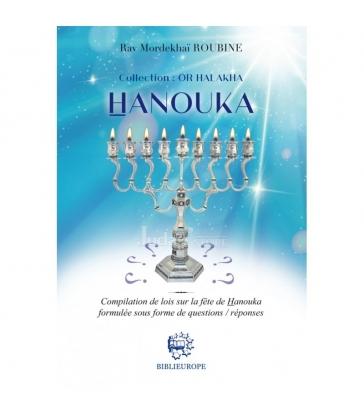 Hanouka - Compilation de lois sur la fête