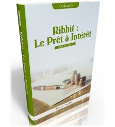 Ribbit : Le prêt à intérêt