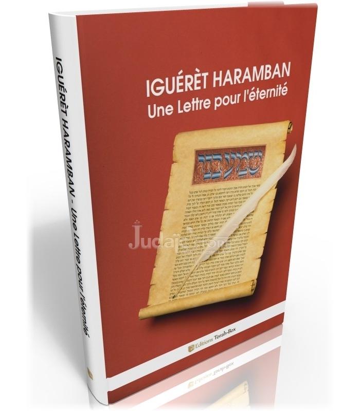 Iguérèt Haramban