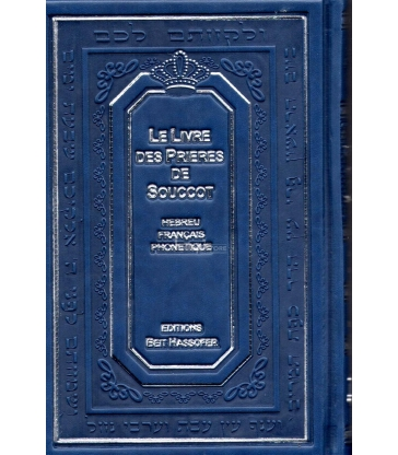 Le livre des Prières de Souccot Hébreu/Français/Phonétique