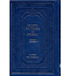 Le livre des Prières de Souccot Hébreu/Français