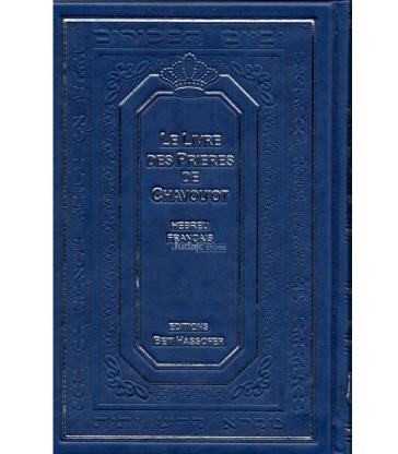 Le livre des Prières de Chavouot Hébreu/Français