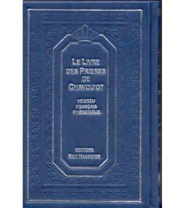 Le livre des Prières de Chavouot Hébreu/Français/Phonétique