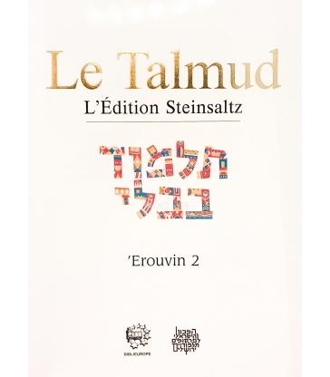 Steinsaltz - Erouvin 2