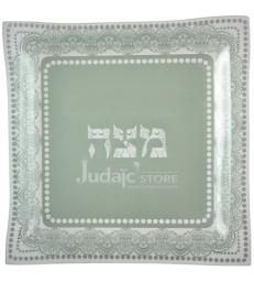 Plateaux du Seder pour Matsa