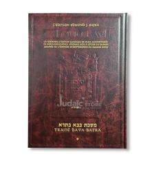 Artscroll - Traité Bava Batra 1