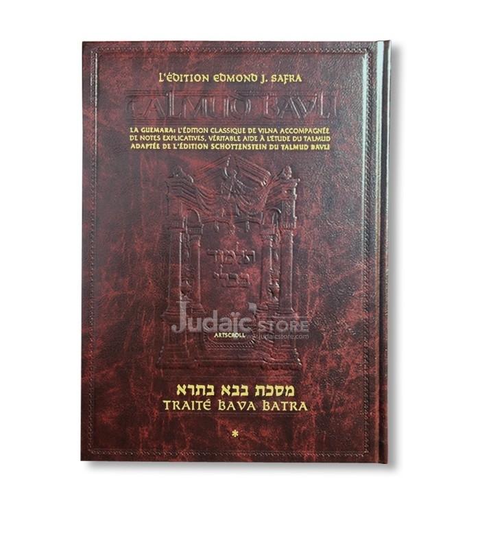 Talmud Bavli - Bava Matra 1