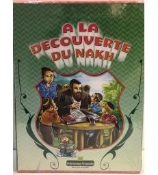 Coffret A la découverte du Nakh - 6 volumes