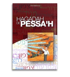 Hagada de Pessah - Pilpoul Hébreu Français Phonétique