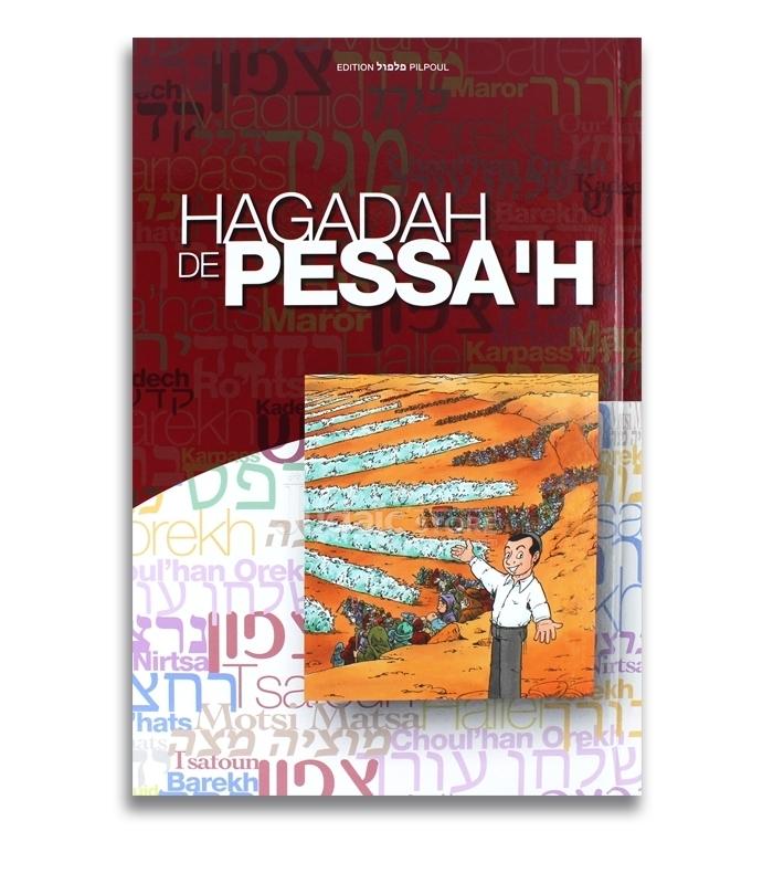 Hagada de Pessah - Pilpoul
