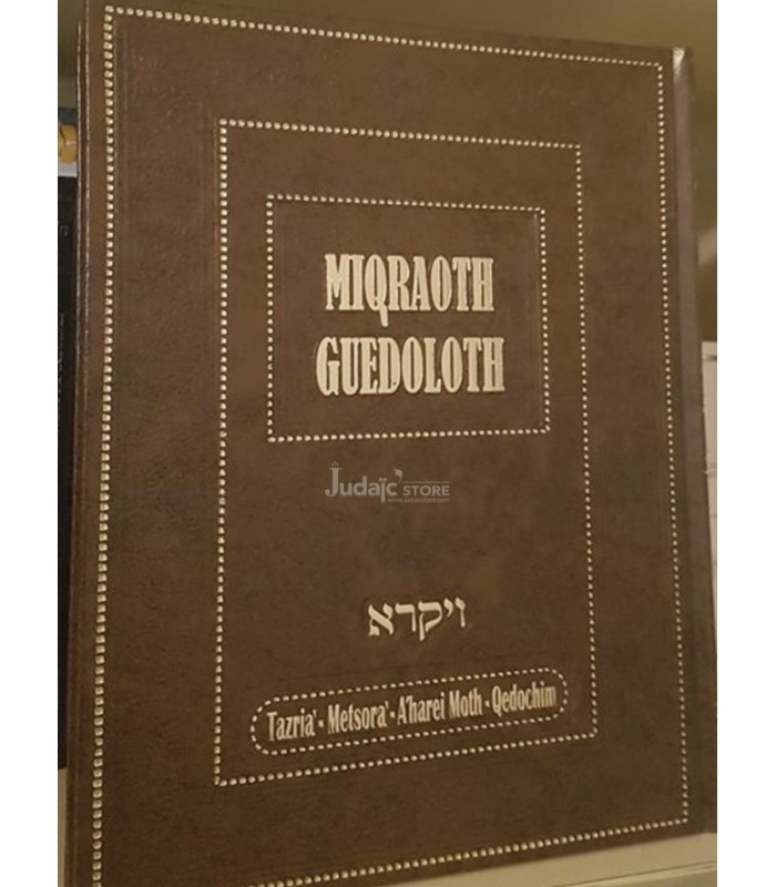 Miqraoth Guedoloth Chemoth vol 6 (Bechalla'h - Yithro)