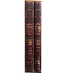 Michlei Yaakov - Maguid de Douvno sur la Torah - 2 Volumes