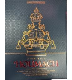 houmach berechit avec commentaire basé sur les œuvres du Rabbi de Loubavitch