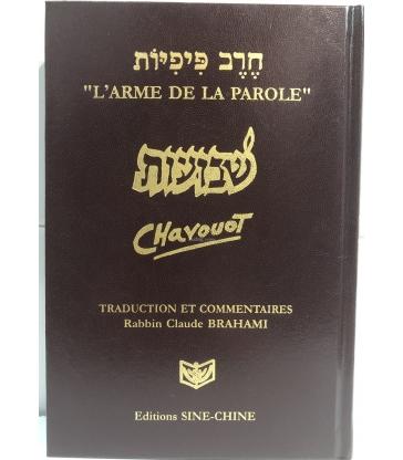 Chavouot-  L'arme de la parole - (Bordeaux)