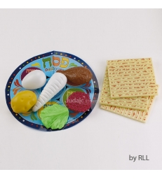 Set de Seder