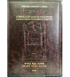 Artscroll - Traité  Bava Batra 3