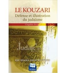 Le Kouzari - cinquième discours