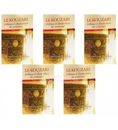 Le Kouzari - les cinq discours