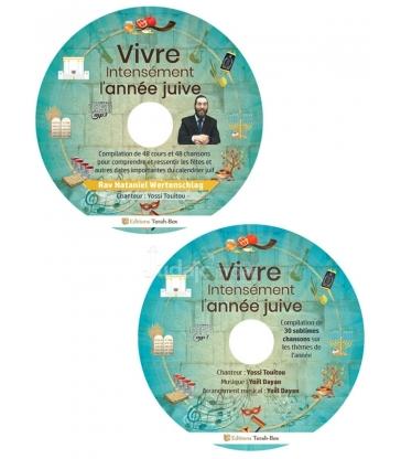 """Coffret-CD : """"Vivre intensément l'année juive"""""""