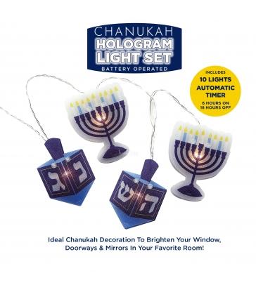 Ensemble de lumière d'hologramme de 'Chanukah à piles