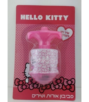 Toupie Musical et lumineuse Hello Kitty
