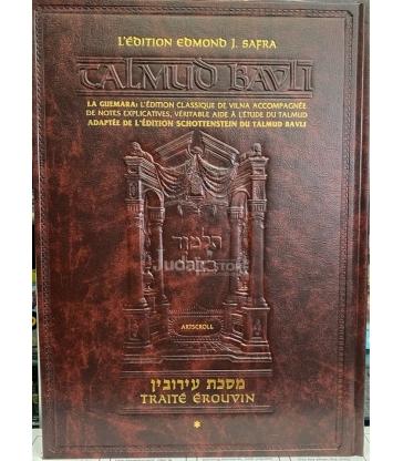 EROUVIN TOME 1 - Artscroll