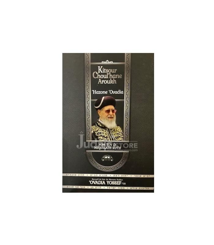 Kitsour Choulkhan Aroukh - Hazon Ovadia - lois de Yom Tov & meguilath ruth