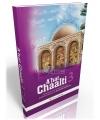A'hat chaalti 3