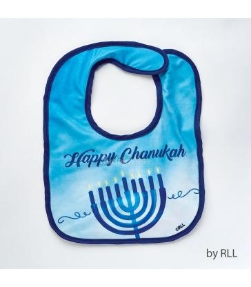 """Bavoir """"My 1st Chanukah"""""""